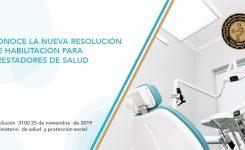 NUEVA RESOLUCIÓN  DE HABILITACIÓN PARA  PRESTADORES DE SALUD