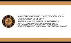 Circular No. 36 de 2019 –  MINISTERIO DE SALUD Y PROTECCIÓN SOCIAL